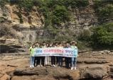 전북 서해안권 국가지질공원 부안지질명소 현장체험학습장 큰 인기
