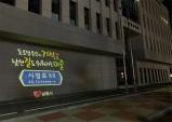 남원시, 올해 7곳 레이저형 도로명판 설치 밤길 시민안전에도 도움