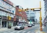 정읍시, 어린이 교통사고 예방 위한 '노란 신호등' 설치