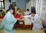 남원시, 제47회 성년의 날 행사 개최
