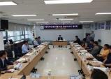 부안군, 통합마케팅 활성화를 위한 농정 거버넌스 실무 협의회 개최
