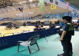 남원서 도통지구대, 전국 장애학생 체육대회 치안에 앞장 서