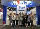 전북도, 중국 상하이 국제식품박람회 전북홍보관 운영