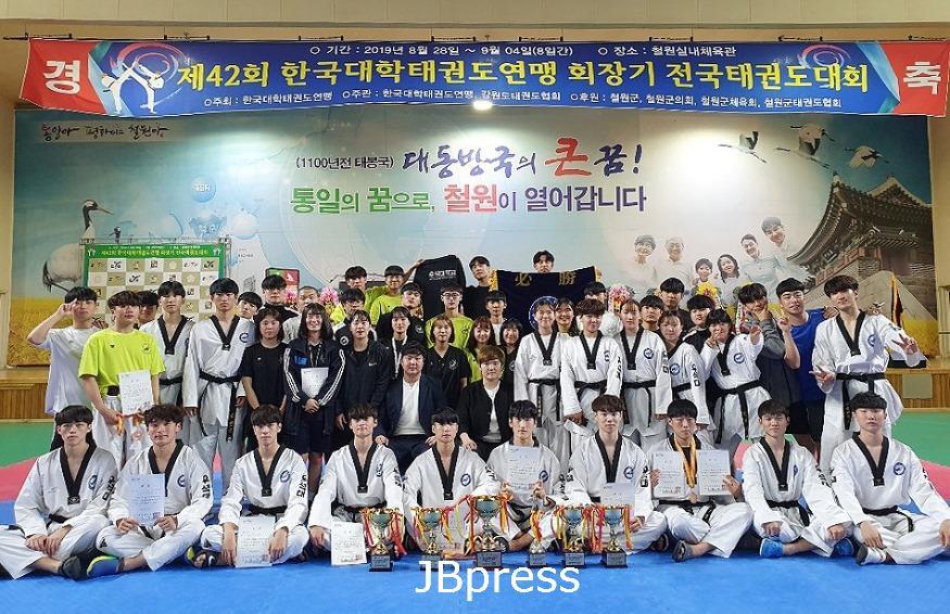 우석대학교, 제42회 한국대학태권도연맹회장기 '금2·동8'.jpg