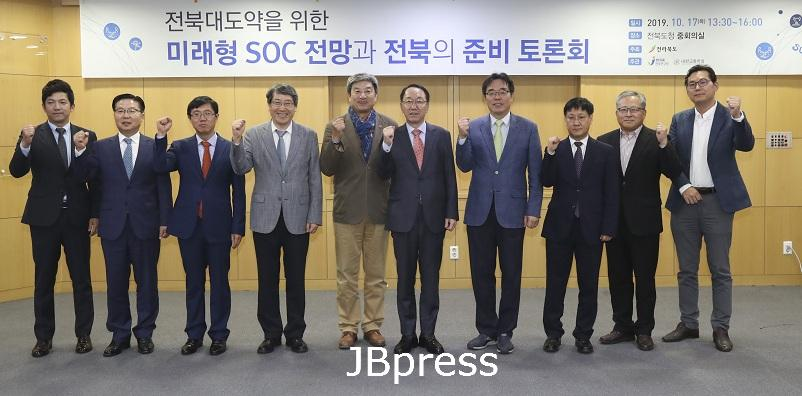 6. 사진_전북대도약 기반 마련 SOC 토론회.JPG