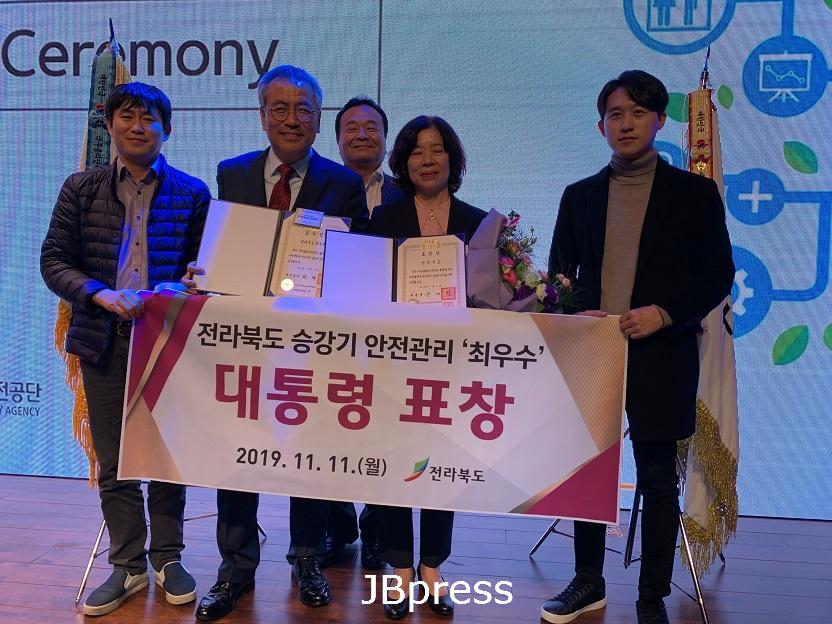 2-1. 사진_승강기 안전관리평가 전국 최우수기관 선정.jpg