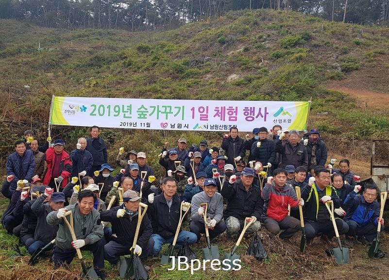 1118 산림녹지과-2019년 숲가꾸기 기간 1일 체험 행사.jpg