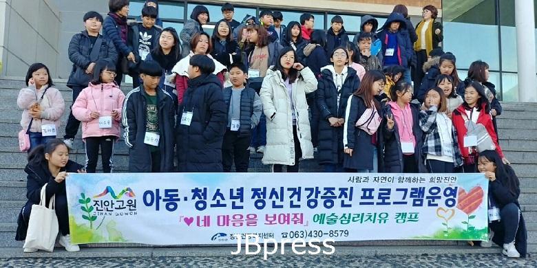11-26 진안군 정신건강복지센터 아동·청소년 일일캠프 성료 11.jpg