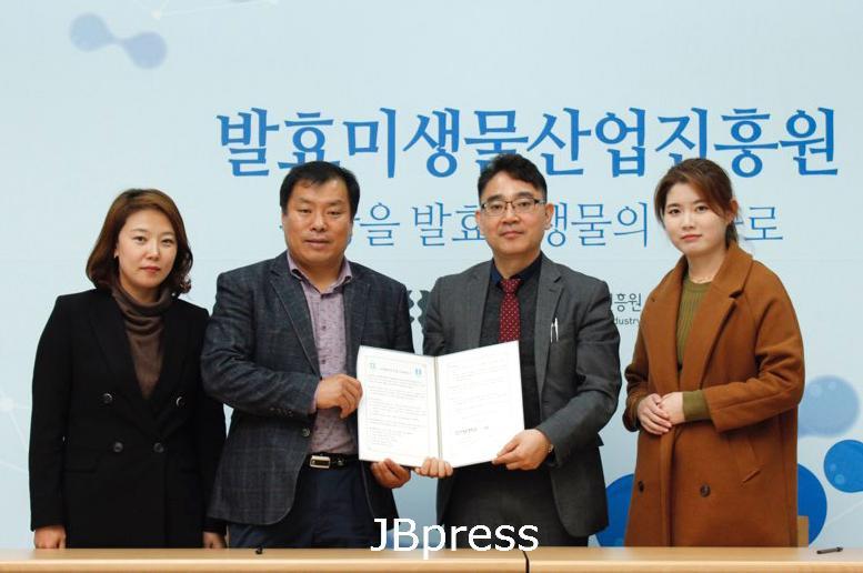 순창 1126 - 발효미생물산업진흥원 전남대 식품공학과 협약.jpg