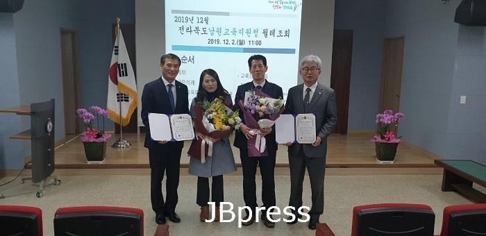 타기관-수곡장학회 남원교육 대상 시상2.jpg