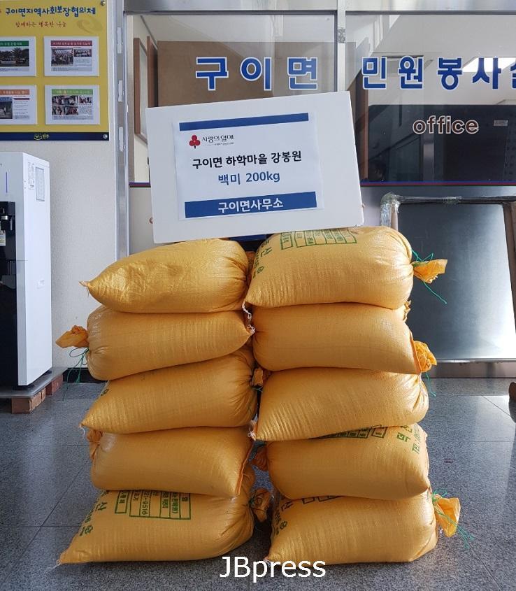 구이면 하학마을 이웃돕기(쌀)1111.jpg