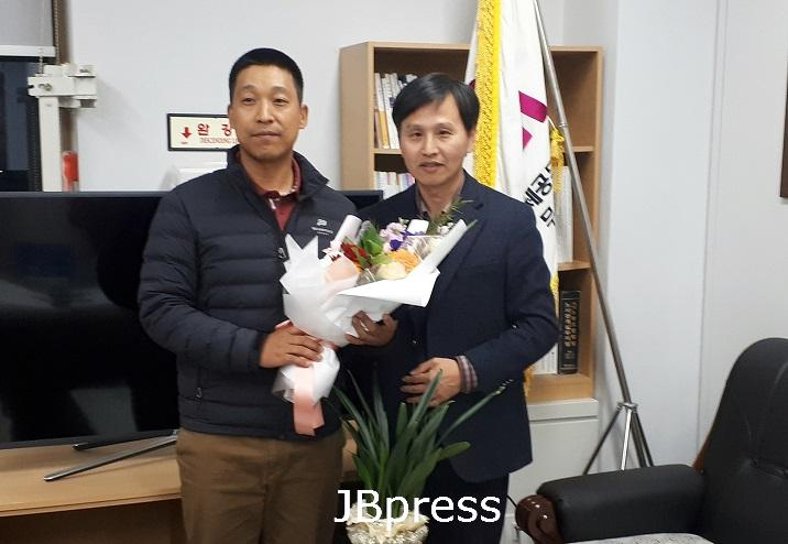2.임실군 공무원 노조위원장에 김진환 주무관 선출.jpg