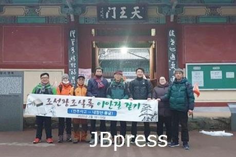0224 정읍문화원, '조선왕조실록 이안길 걷기' 행사 열어1.jpg