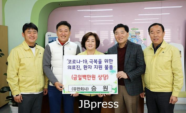 3-23 (유)승원, 코로나 19 극복 기부 행렬 동참 성금 전달식.jpg