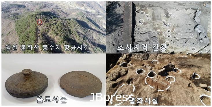 2.임실 봉화산 봉수, 전북 가야봉수의 실체를 드러내다.jpg