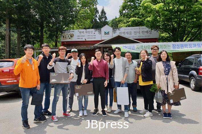 순창 0413 - 청년 창업보육 지원 자료사진 2030청년농업인반.jpg