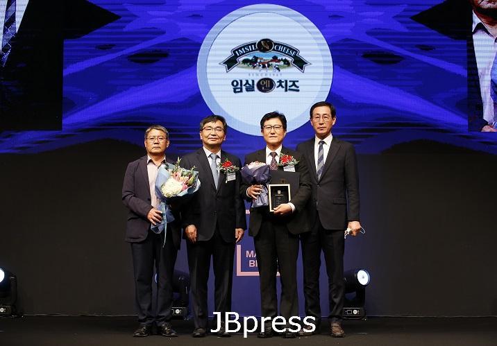 2.임실N치즈, 대한민국 대표브랜드 7년 연속 대상 (2).JPG