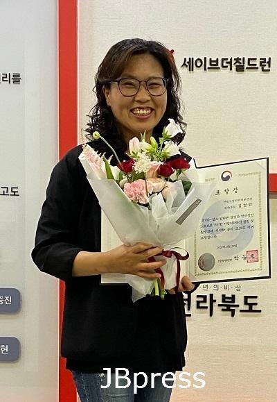 김경란위탁모1.jpg
