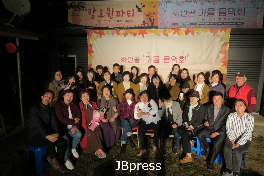 201031(화산-빨래터)화산골 가을음악회.JPG
