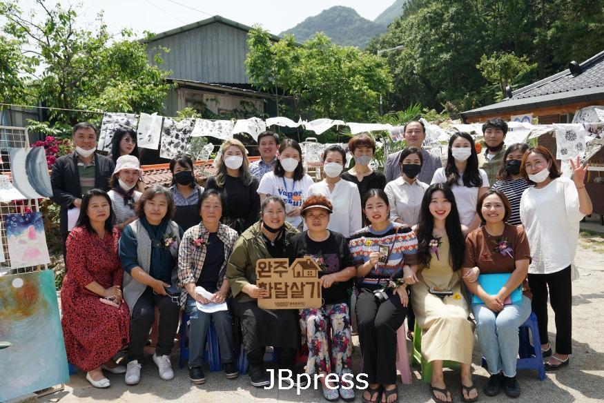 200604(화산-빨래터)움, 정원이 되다 전시오프닝.JPG