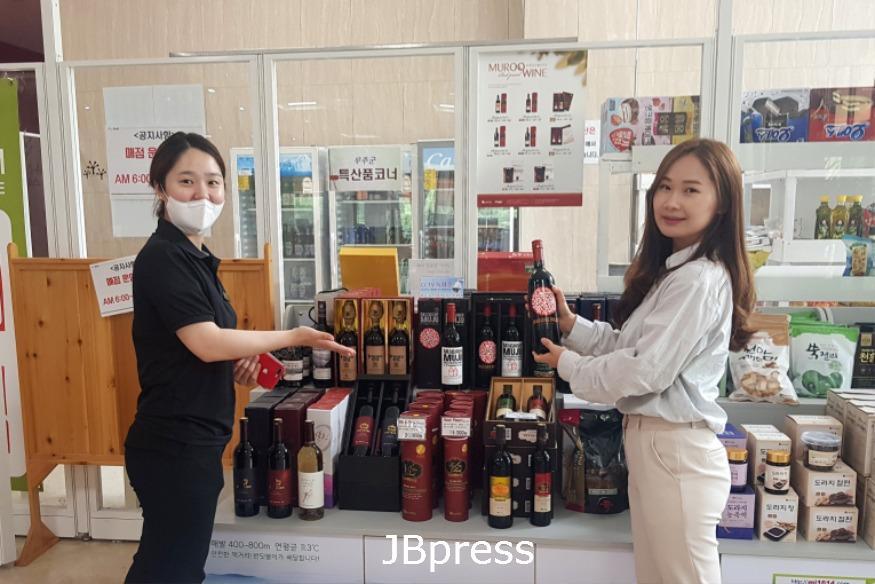 2020.06.18.  나봄리조트 농특산물 판매장 운영 (1).jpg