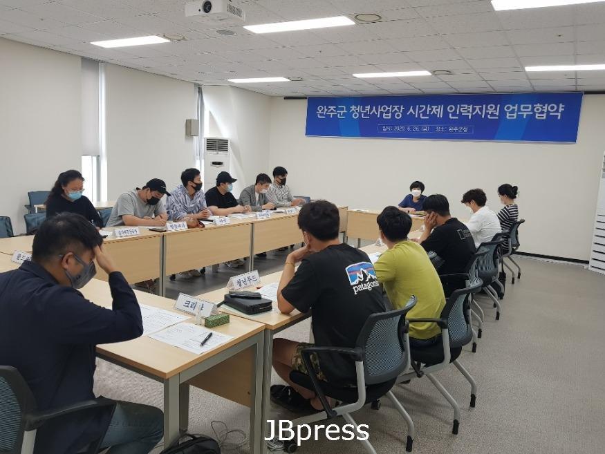 청년사업장 시간제인력2).jpg